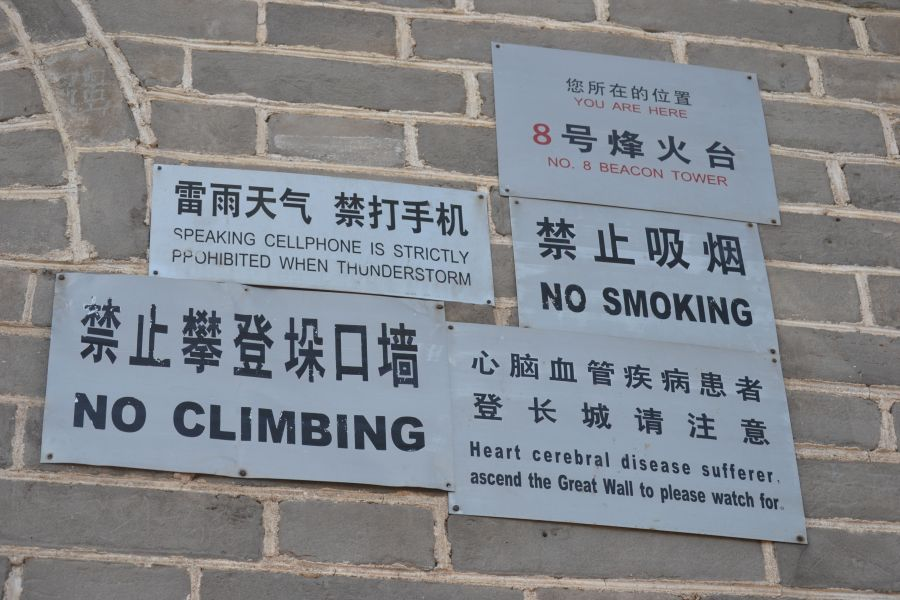 ...complete with signs that would make any professional translator cringe