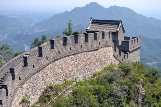Great Wall at Juyongguan Pass