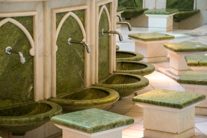 Area for washing your feet. Muslims take foot hygiene very seriously.